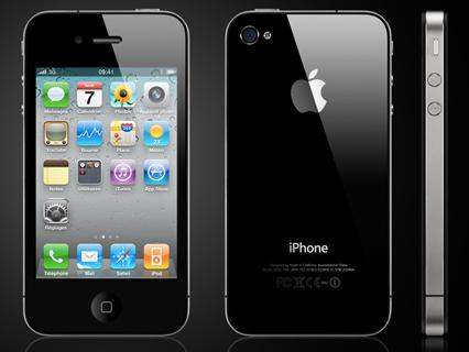 comment gagner un iphone 6 gratuitement et facilement