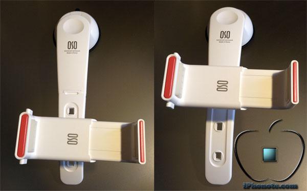 OSO-U-Grip-EX-2in1-4