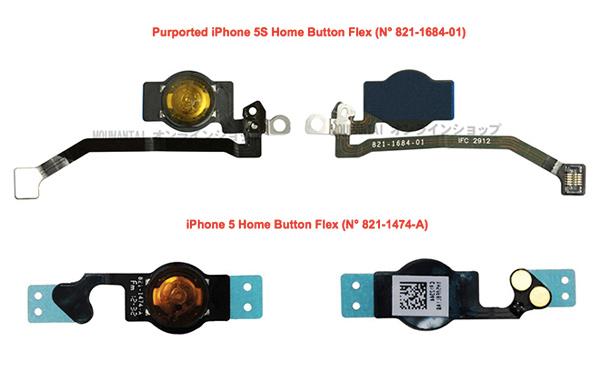 iphone-part-rumor-1-130322