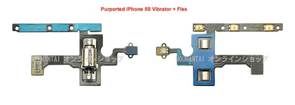 iphone-part-rumor-2-130322