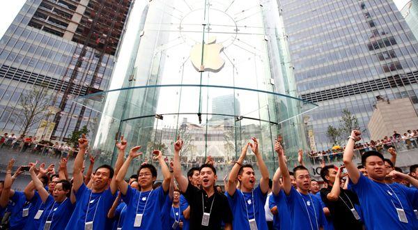apple-center-shanghai