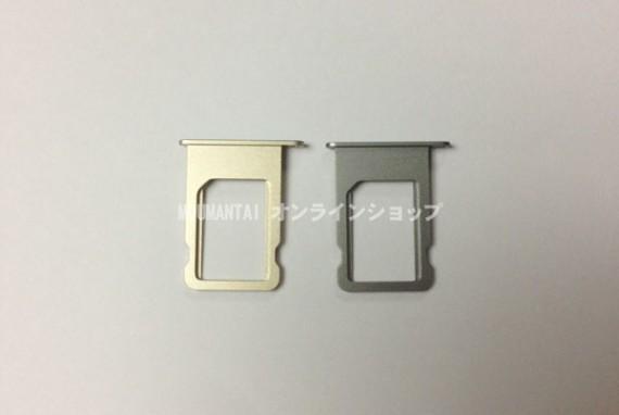 iPhone-5S-SIM