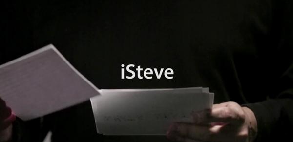 iSteve-Funnyordie-parodie-biopic-steve-jobs