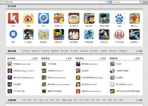 kuaiyong-webapp