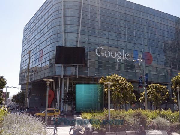 Google-IO-(1)