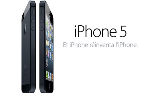 iphone5-pentagone-apple