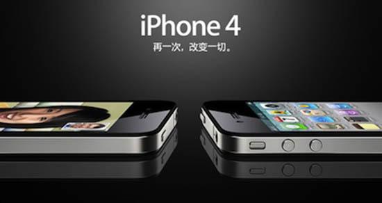 Chine-Un-nouveau-cas-d-electrocution-cause-par-l-iPhone-provoque-le-coma-d-un-homme