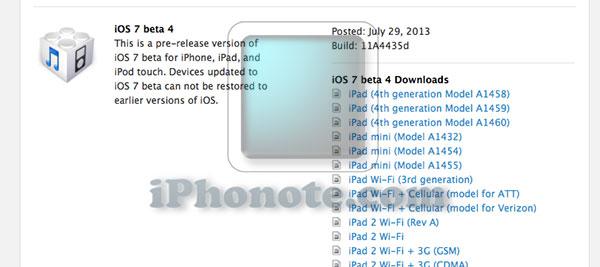 IOS-7-beta-4-disponible-pour-les-developpeurs