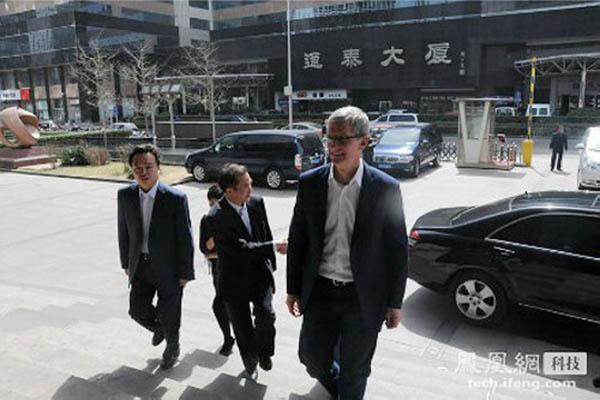 Tim-Cook-serait-en-negociations-a-China-Telecom-iphonote