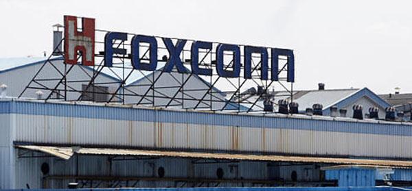 foxconn-hon-hai-4G-taiwan