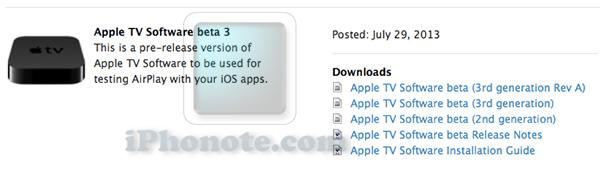 iphonote-Apple-TV-L-iOS-5.4-beta-3-est-disponible-sur-le-Dev-Center