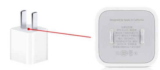 Apple-lance-un-Programme-de-reprise-d-adaptateur-secteur-USB-iphonote