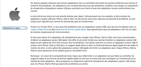 Apple-ouvre-son-Programme-de-recuperation-d-adaptateurs-secteur-USB-a-la-France-iphonote