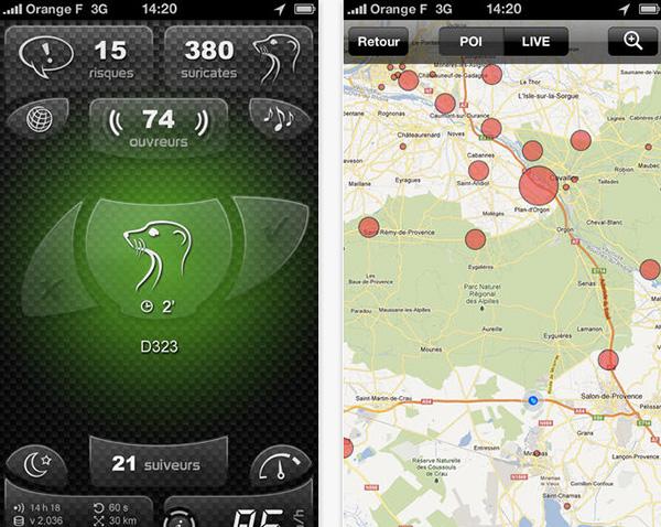 Avertinoo-est-enfin-adapte-a-l-ecran-4-pouces-de-l-iPhone-5-iphonote