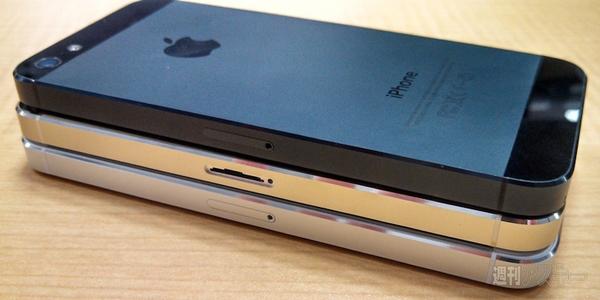 De-nouvelles-photos-de-l-iPhone-5S-couleur-Champagne-iphonote-4