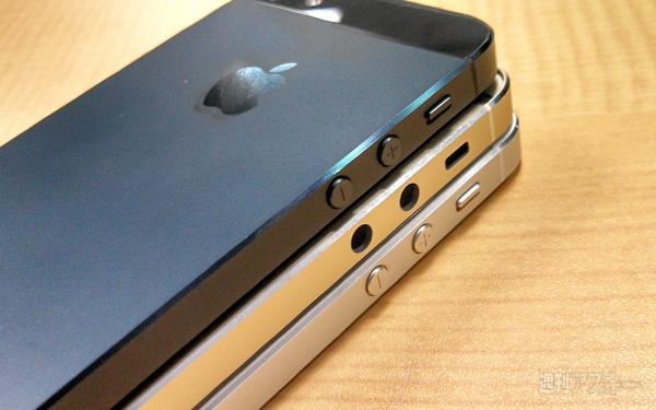 De-nouvelles-photos-de-l-iPhone-5S-couleur-Champagne-iphonote-5
