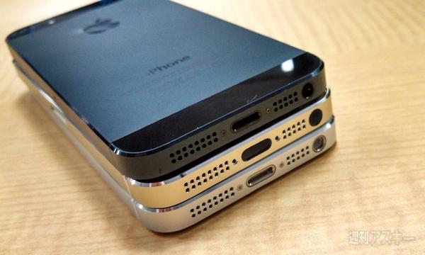 De-nouvelles-photos-de-l-iPhone-5S-couleur-Champagne-iphonote-6