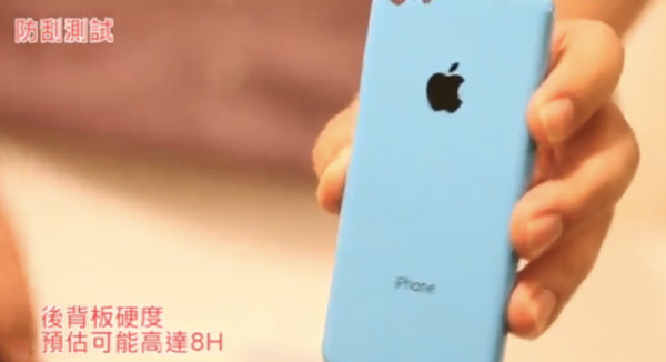 iPhone-5C-est-il-robuste