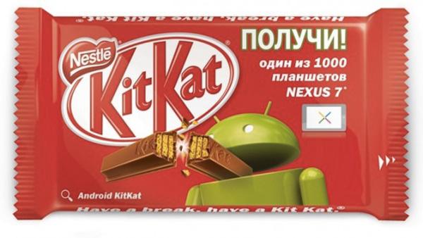KitKat-Cest-aussi-le-nom-donne-a-Android-4-4-iphonote