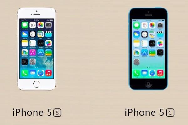 china-telecom-annonce-par-erreur-larrivee-de-liphone-5s5c-le-20-septembre