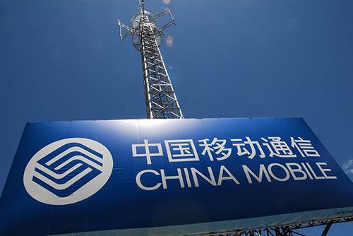 China-Mobile-peut-enfin-commencer-la-pre-vente-des-nouveaux-iPhone-des-le-12-decembre-500x334