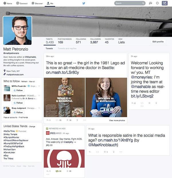 une-nouvelle-interface-pour-twitter-du-facebook-par-la-600x620