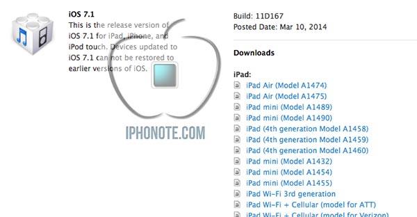 iOS-7-1-disponible_600x312