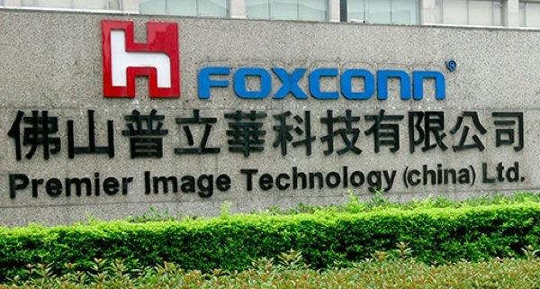 iphonote.com_ foxconn-le-partenaire-d-apple-a-vendu-de-nombreux-de-brevets-a-google