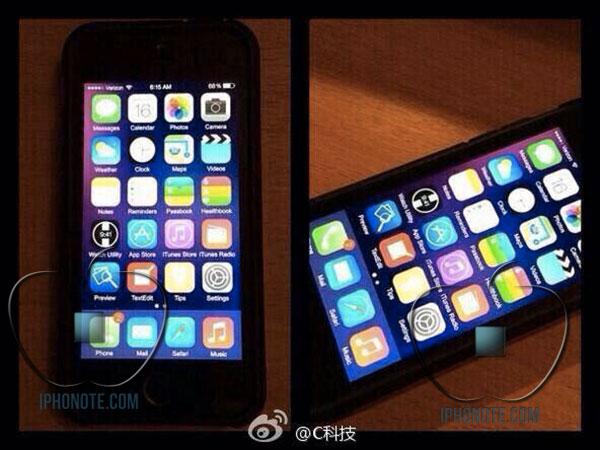 iphonote.com_fuite-ios-8-un-avant-gout-du-prochain-firmware-apple