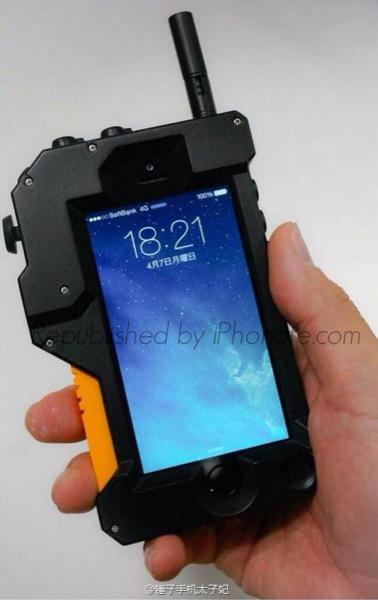 iphonote.com_iphone-bunker-la-coque-protection-pret-pour-la-fin-du-monde-7