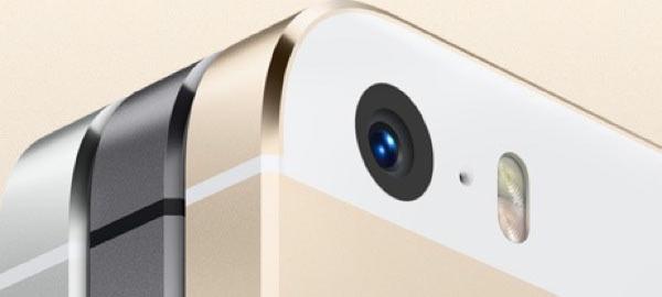 iphonote.com_-brevet-apple-une-super-resolution-photos-pour-de-futurs-iphone