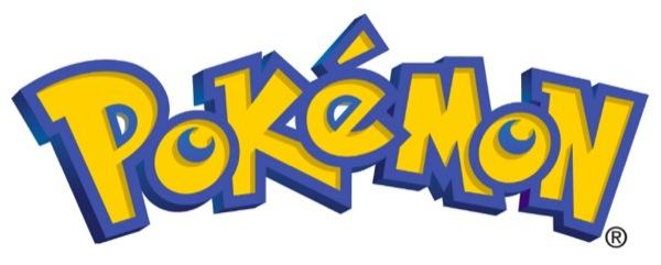 iphonote.com_ pokemon-black-2-pokemon-white-2-super-music-collection-debarque-sur-itunes