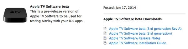 iphonote.com_mise-a-jour-de-apple-tv-ajout-du-partage-familial