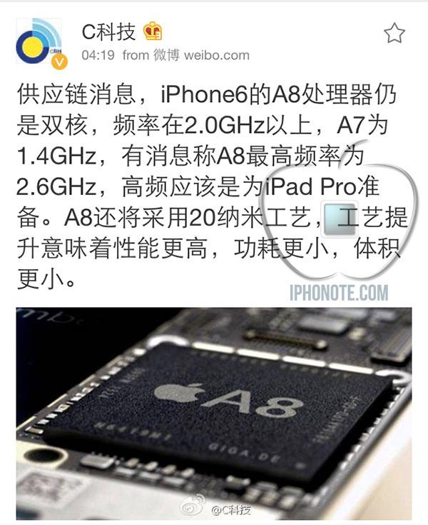 ipad-pro-un-processeur-a8-avec-frequence-maximale-de-26-ghz