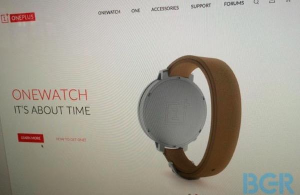 iphonote.com_fuites-la-onewatch-aura-un-affichage-circulaire-un-verre-en-saphir-et-une-batterie-incurvee