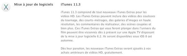 itunes-11-3-disponible-en-telechargement