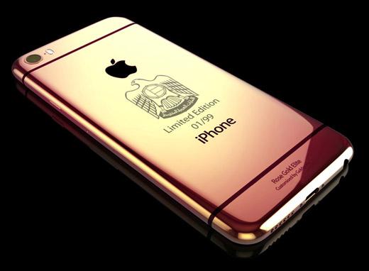 goldgenie-presente-sa-gamme-de-iphone-6-elite-limited-edition-24-carats_3
