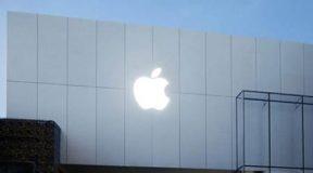 iphone-6-et-iwatch-apple-depense-et-investit-beaucoup-ces-derniers-mois