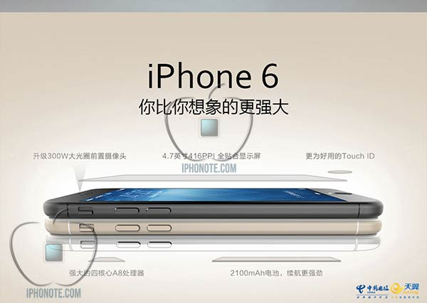 china-telecom-plus-d-informations-sur-les-pre-commandes-des-iphone-6_2