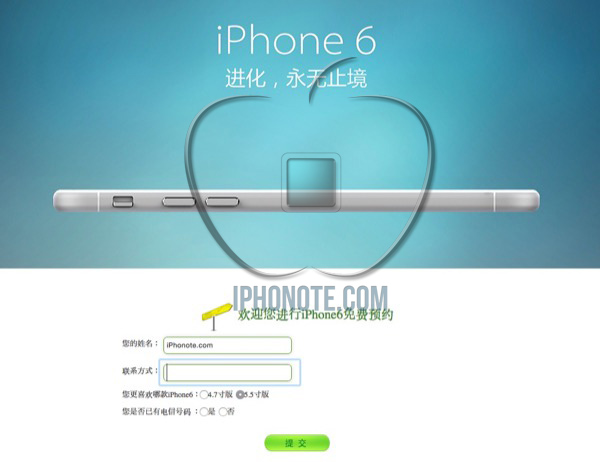 china-telecom-plus-d-informations-sur-les-pre-commandes-des-iphone-6_3