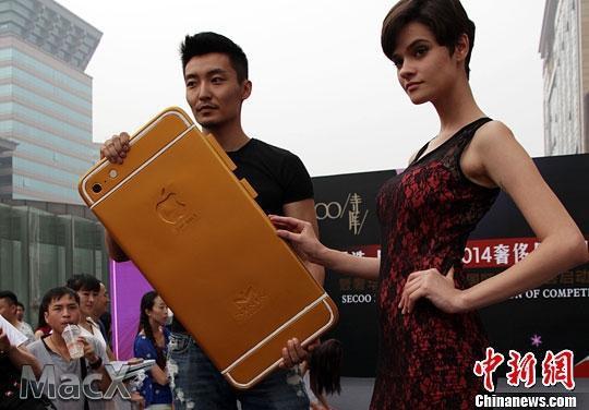 insolite-un-iphone-6-deluxe-chinois-demesure