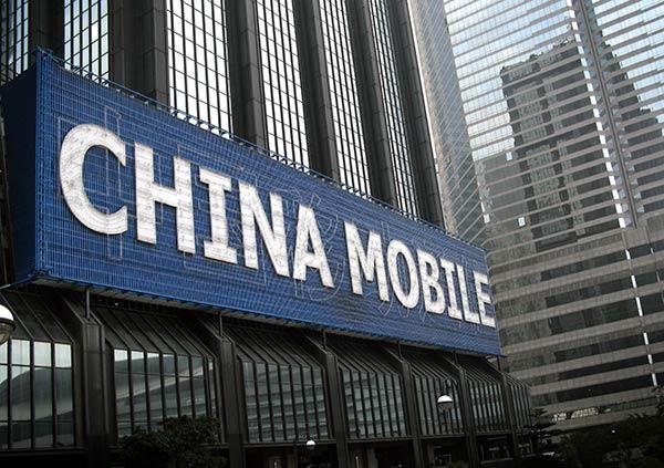 iphone-6-les-pre-commands-sont-en-route-chez-china-mobile_1
