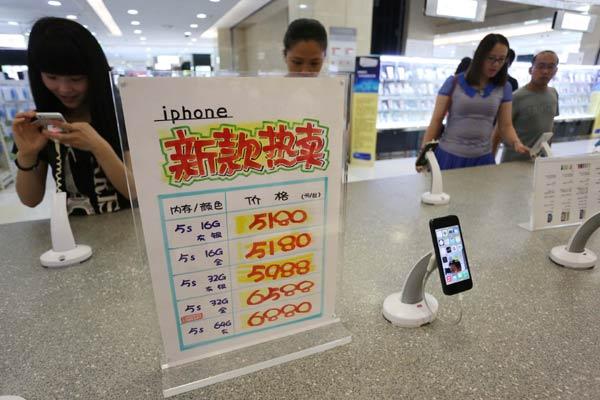 iphone-6-les-pre-commands-sont-en-route-chez-china-mobile_2