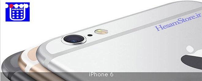 apple-cherche-a-vendre-ses-iphone-en-iran