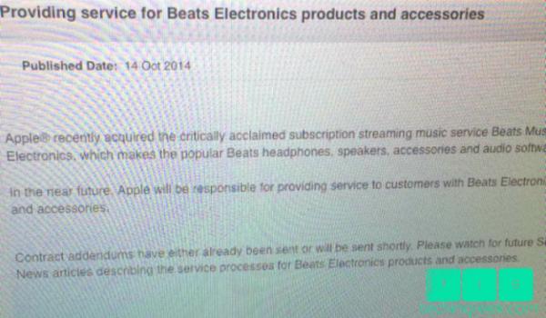 apple-pourrait-bientot-proposer-un-sav-pour-les-casques-et-les-haut-parleurs-beats