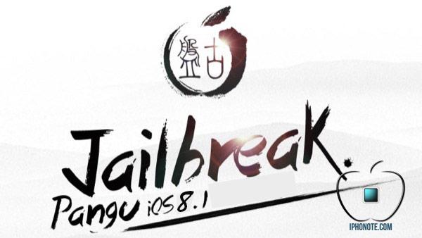 jailbreak-ios-8-1-ce-soir-gros-fake