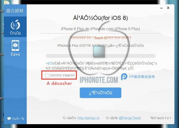 jailbreak-ios-8-cydia-maintenant-compatible