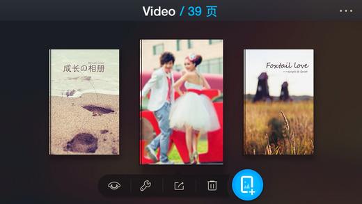 moviestudio-est-maintenant-compatible-avec-ios-8