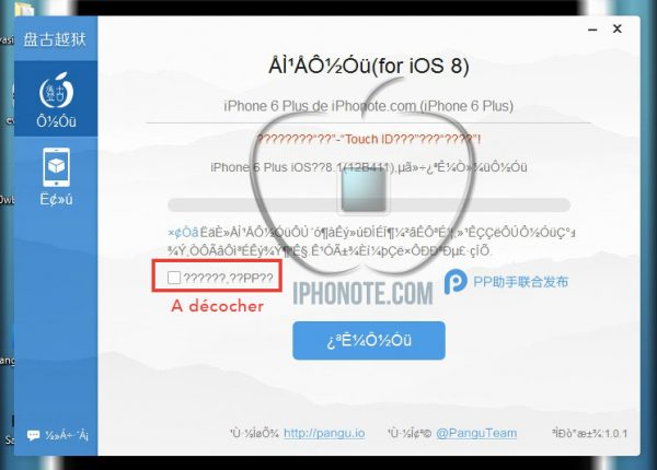 tutoriel-pangu-jailbreak-ios-8-x-ios-8-1-iphone-6-6-iphone-5s-ipad-air_4