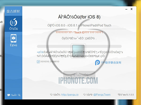 tutoriel-pangu-jailbreak-ios-8-x-ios-8-1-iphone-6-6-plus-iphone-5s-ipad-air-et-plus